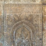 Ornate engraved stone wall with floral patterns and calligraphy, Ibn Tulun Mosque, Cairo, Egypt. Ornate engraved stone wall with floral patterns and calligraphy royalty free stock photo
