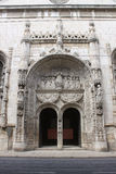 Ornate entrance in Lisbon Stock Images