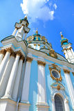 Ornate facade St. Andrew's Church, Kiev, Ukraine Royalty Free Stock Images