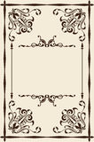 Ornate fine page. Is on beige Royalty Free Stock Image