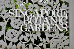 Ornate floral metal gate of Singapore Botanic Gardens stock photo