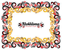 Ornate floral rectangle frame in black, red and yellow colors Royalty Free Stock Images
