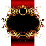 Ornate frame. Oval ornate frame with floral elements, this  illustration may be useful  as designer work Royalty Free Stock Photography
