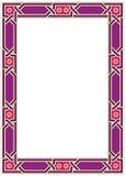 Ornate Frame. Oriental ornamental corner design for frame Stock Photography