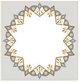 Ornate Frame. Oriental ornamental corner design for frame Stock Photos