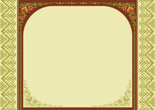 Ornate frame and background with floral and Russian ethnic patterns. Royalty Free Stock Photos