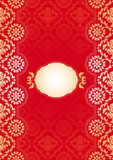 Ornate frame - red and gold Royalty Free Stock Image