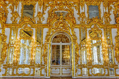 Ornate interior of the Catherine Palace Royalty Free Stock Photo