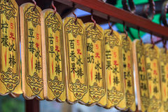 Ornate menu of popsicle flavors in Chinese. Ornate menu of popsicle flavors at a Chinese market stall, left to right: lemon, strawberry, traditional, passion Royalty Free Stock Photo