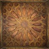 Ornate Moorish Ceiling Stock Photos