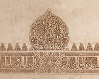 Ornate Moorish Pattern Royalty Free Stock Image