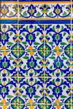 Ornate mosaic tile work Royalty Free Stock Images
