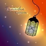 Ornate muslim lamp for the ramadan greeting card. Ornate lamp for the muslim greeting card. The Muslim feast of the holy month of Ramadan Kareem. Translation Royalty Free Stock Photography