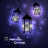 Ornate muslim lamp for the ramadan greeting card. Ornate lamp for the muslim greeting card. The Muslim feast of the holy month of Ramadan Kareem. Translation stock illustration