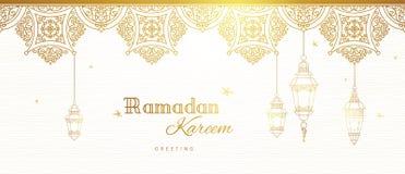 Ornate vector banner for Ramadan wishing. Ornate vector banner, vintage lanterns for Ramadan wishing. Arabic shining lamps. Outline golden decor in Eastern