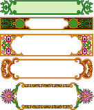 Ornate vector card Stock Photo