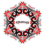 Ornate vector floral round frame in Russian hohloma style Stock Photos