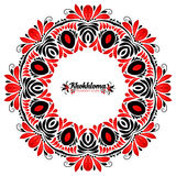 Ornate vector floral round frame in Russian hohloma style Royalty Free Stock Image