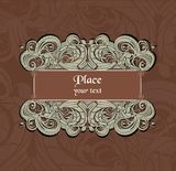 Ornate vector frame Stock Images