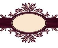 Ornate vintage frame. Luxurious ornate vintage frame isolated on white Royalty Free Stock Photography