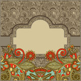 Ornate vintage template with ornamental floral Stock Photo