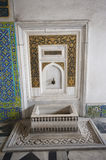 Ornate wash basin at Topkapi Palace in Istanbul Royalty Free Stock Images