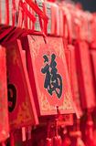 Ornate wishing card hanging on a rack at a Buddhist temple, Beijing, China Stock Photo
