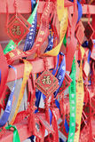 Ornate wishing cards hanging on a rack at a Buddhist temple, Beijing, China Stock Photography