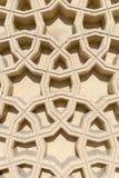 Ornement árabe de la pared en mezquita en Dubai Imágenes de archivo libres de regalías