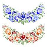 Ornement ethnique de fleur de vecteur Illustration de Vecteur