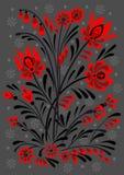 Ornement floral abstrait Illustration de Vecteur