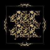 Ornement floral d'or illustration libre de droits