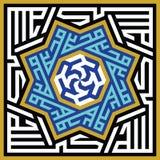 Ornement géométrique arabe Calligraphie islamique illustration stock