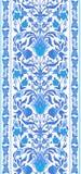 Ornement islamique blanc bleu d'american national standard Image libre de droits