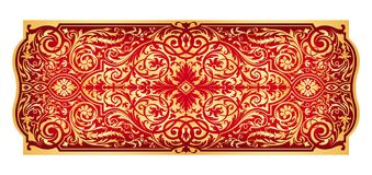 Ornement oriental d'or rouge Images stock