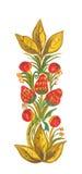 Ornement rouge de fraises illustration stock
