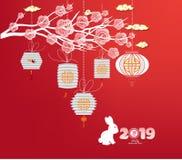 Ornements chinois de scintillement de la nouvelle année 2019 illustration libre de droits