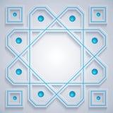 ornements 3D islamiques Configuration géométrique arabe avec l'espace vide au milieu pour votre écriture illustration stock