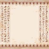 Ornements et hiéroglyphes égyptiens Photographie stock