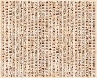 Ornements et hiéroglyphes égyptiens Photos libres de droits