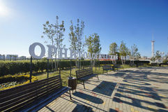 The ornithological park. Ornithological park in the Sochi in winter Royalty Free Stock Image