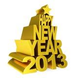 Oro 2012 de la Feliz Año Nuevo Fotografía de archivo libre de regalías