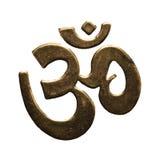 Oro aislado Aum hindú Ilustración del Vector