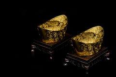 Oro chino Fotos de archivo