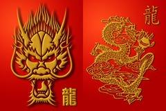 Oro chino de la caligrafía del dragón en fondo rojo Foto de archivo libre de regalías