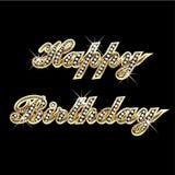 Oro del feliz cumpleaños Foto de archivo