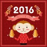 Oro del nuovo anno della scimmia Immagini Stock