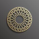 Oro islámico 3d en diseño arquitectónico de la textura de los musulmanes de la mandala del fondo redondo oscuro del ornamento pue stock de ilustración