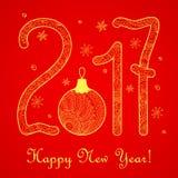 Oro rojo 2017 de la tarjeta del ` s del Año Nuevo del zen Imagenes de archivo