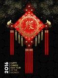 Oro rojo tradicional chino feliz del mono del Año Nuevo ilustración del vector
